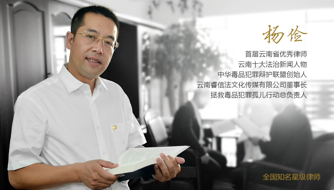 云南睿信律所杨俭律师受邀在《检察日报》上发表观点