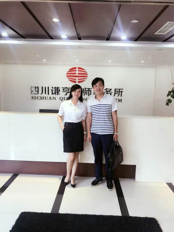 王雄伟律师:家属如何办理取保候审?