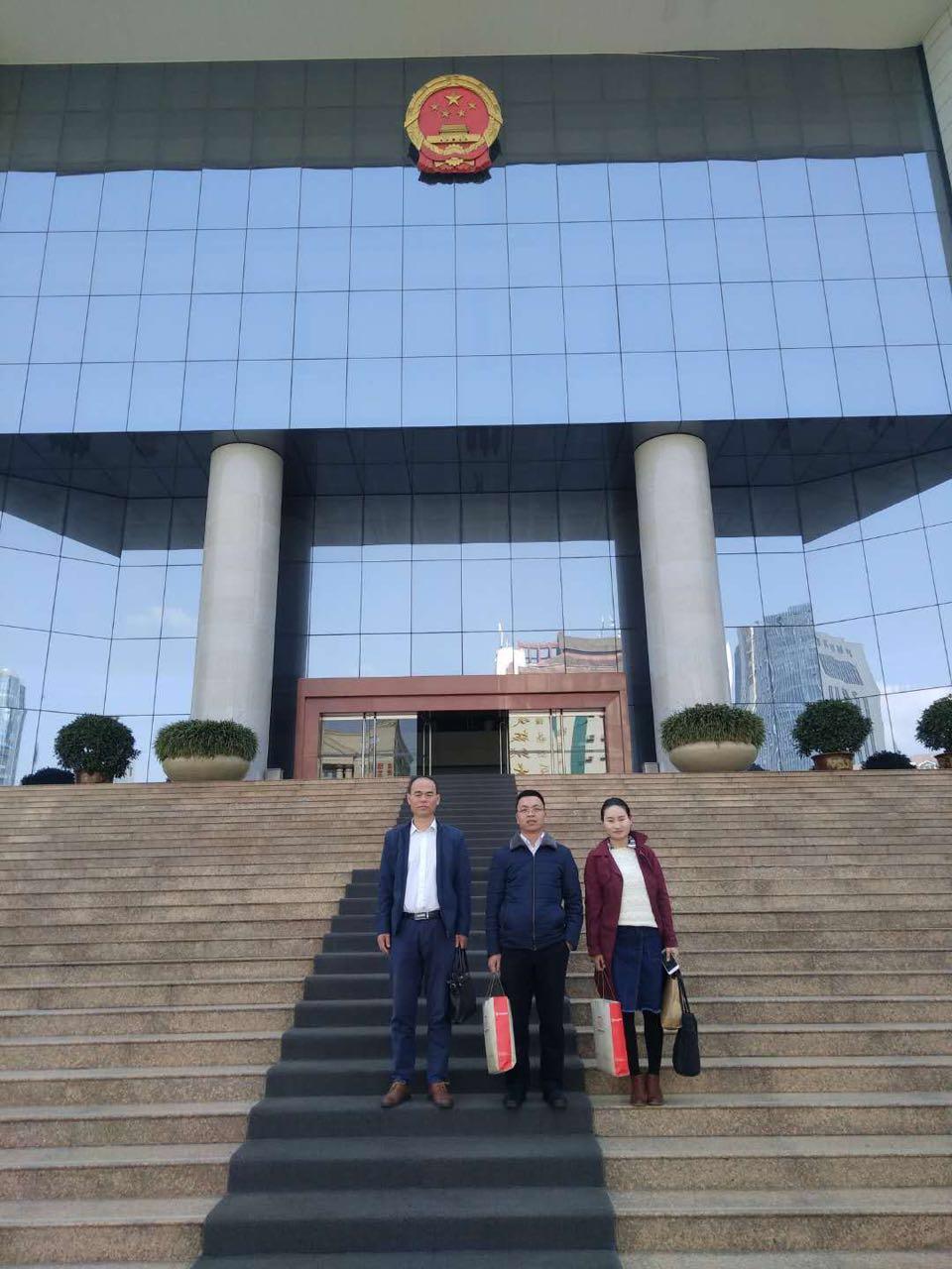 云南睿信律师事务所一民间借贷纠纷案在昆明中级人民法院开庭