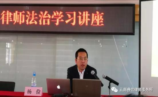 云南睿信律师事务所简讯