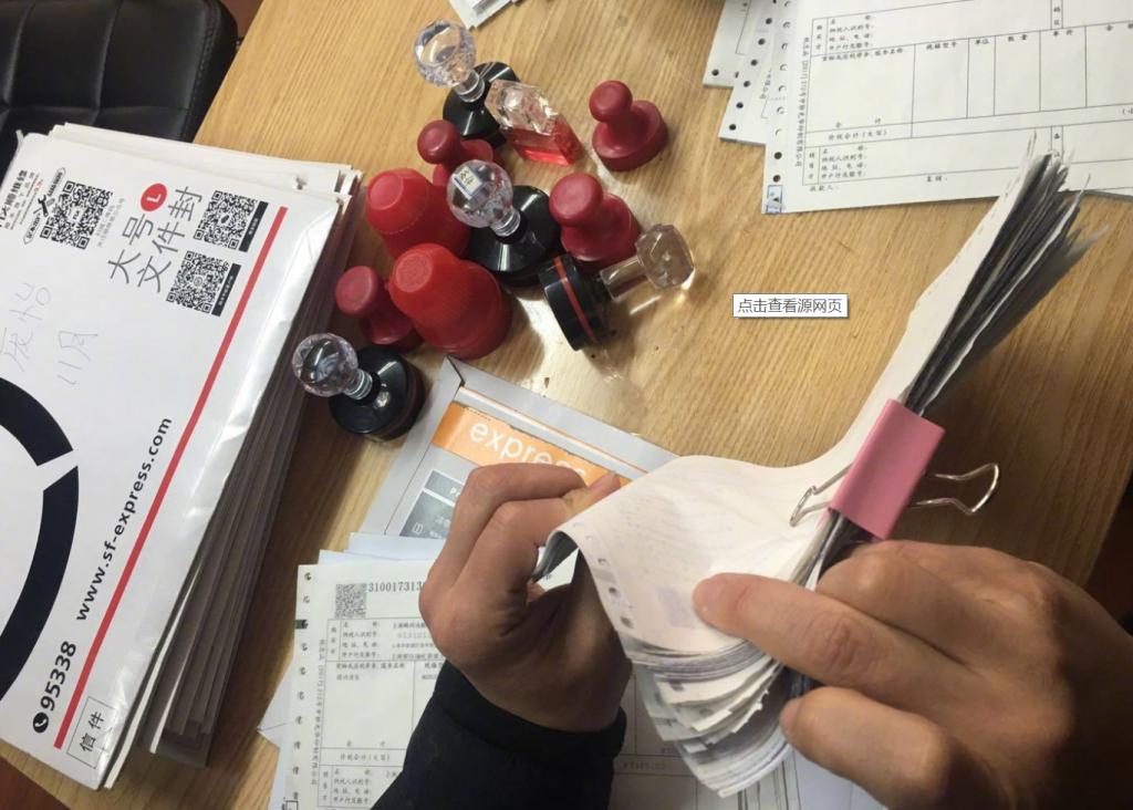 昆明律师分析典型案例:虚开发票抵税改判无罪